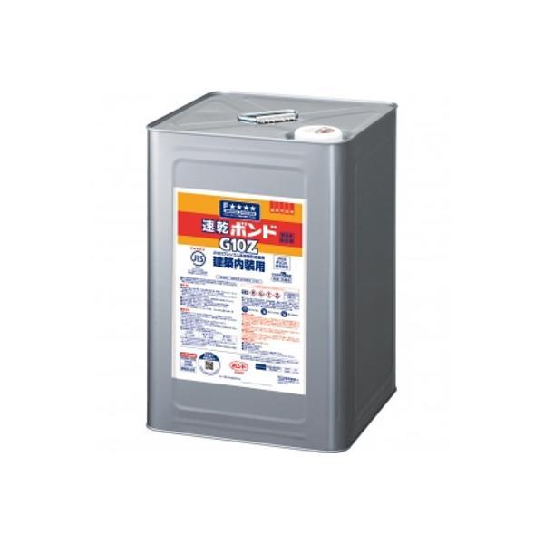 【送料無料】コニシ 速乾ボンドG10Z15kg 缶#43068