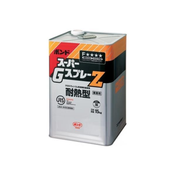 【送料無料】コニシ ボンドスーパーGスプレーZ15kg 缶#44467
