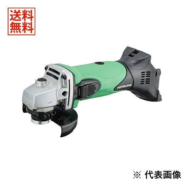 【送料無料】 HiKOKI・日立工機 14.4Vコードレスディスクグラインダー グリーン 本体のみ G14DS NN L 電池・充電器・ケース別売