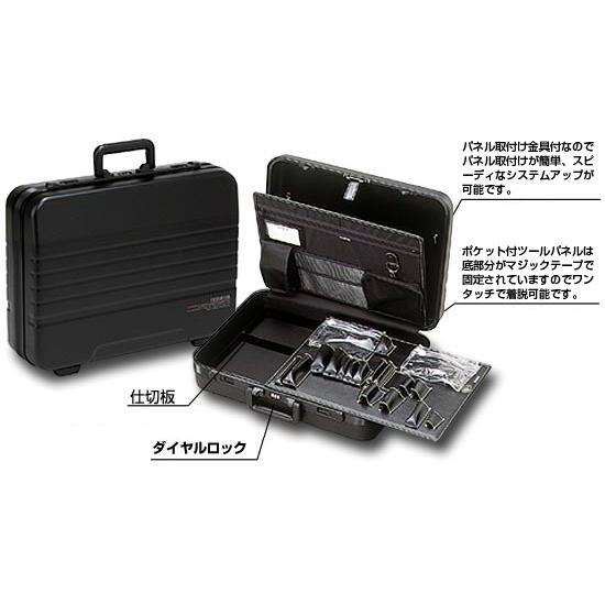 【送料無料】ENGINEER・エンジニア パネル付アタッシュケース KSE-12