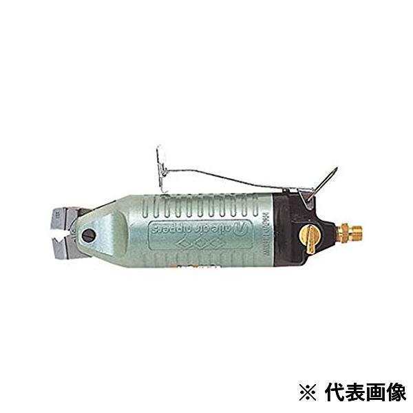 【送料無料】 ナイルエアーニッパ本体標準型MR30AMR30A【1038621】