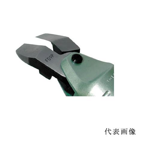 【送料無料】 ナイルエアーニッパ替刃樹脂切断用FD9PFD9P【1040189】
