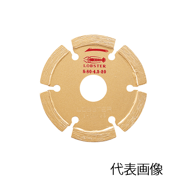 【送料無料】LOBSTER・エビ印/ロブテックス ダイヤモンドホイール S12545