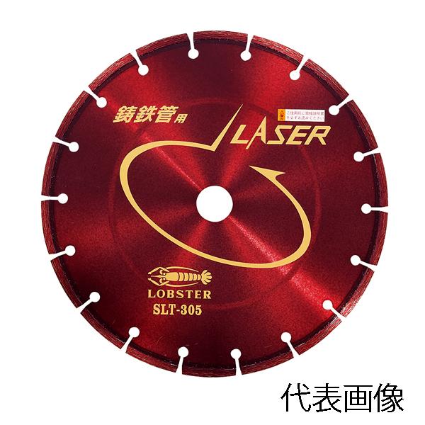 【送料無料】LOBSTER?エビ印/ロブテックスダイヤモンドホイールSLT355
