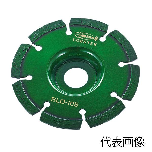 LOBSTER・エビ印/ロブテックス ダイヤモンドホイール SLO105