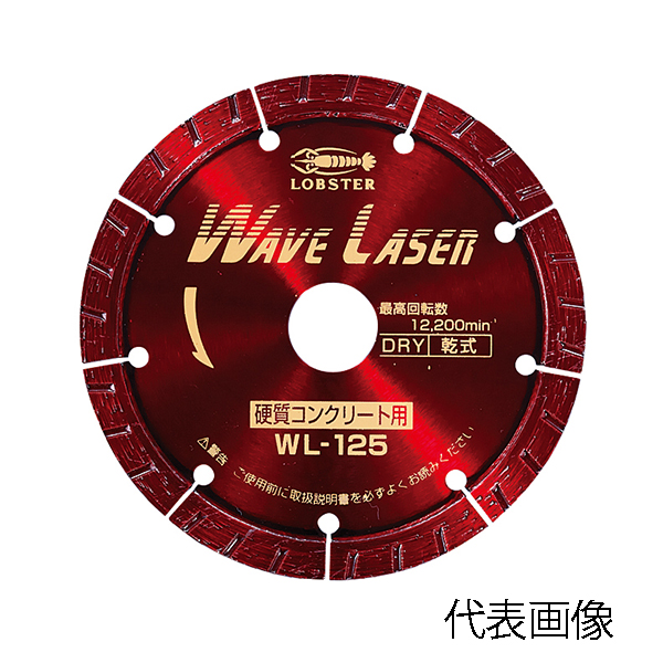 【送料無料】LOBSTER・エビ印/ロブテックス ダイヤモンドホイール WL305254