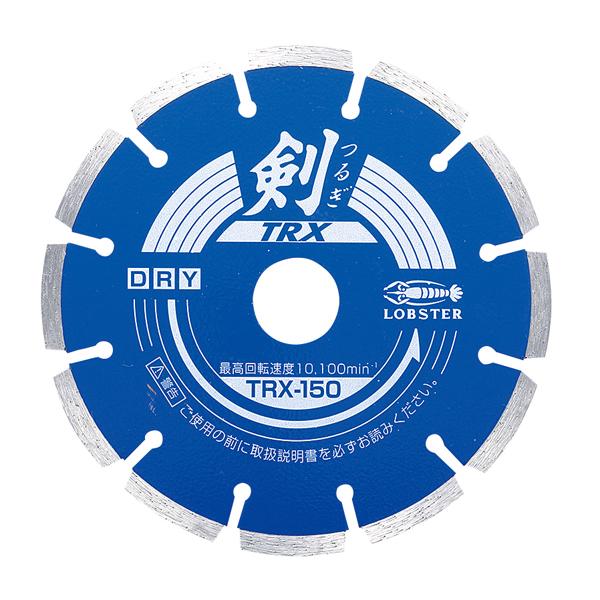 LOBSTER・エビ印/ロブテックス ダイヤモンドホイール TRX150