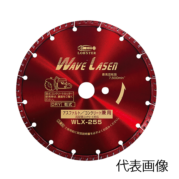 【送料無料】LOBSTER・エビ印/ロブテックス ダイヤモンドホイール WLX355305