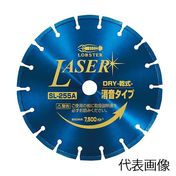【送料無料】LOBSTER・エビ印/ロブテックス ダイヤモンドホイール SL255A254