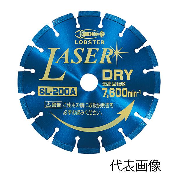 【送料無料】LOBSTER・エビ印/ロブテックス ダイヤモンドホイール SL200A