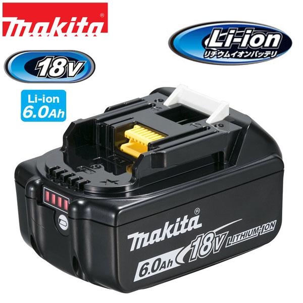 【送料無料】MAKITA・マキタ リチウムイオンバッテリ 18.0V 6.0Ah バッテリー残量表示付き BL1860B