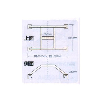【送料無料】 MARVEL・マーベル プロメイト 軽トラ幌フレームA-5705