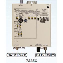 マスプロ CATVブースター 35dB型 7A35C