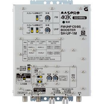 【送料無料】マスプロ BL型 FM UHF BS CSブースター 40dB型 SH・UF-1M