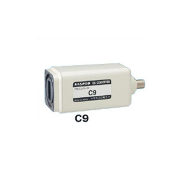 マスプロ CSコンバーター 局部発振周波数 11.2GHz C9
