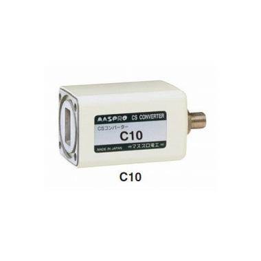 マスプロ CSコンバーター 局部発振周波数 10.678GHz C10