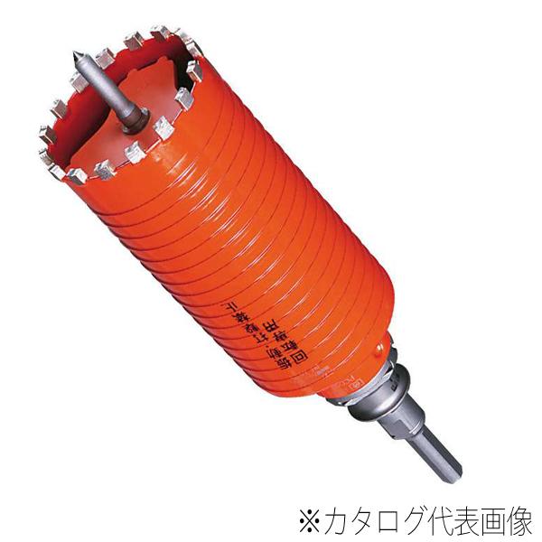 【送料無料】ミヤナガ ポリクリックシリーズ乾式ドライモンドコアドリルセット ストレートシャンク 刃先径70mm PCD70