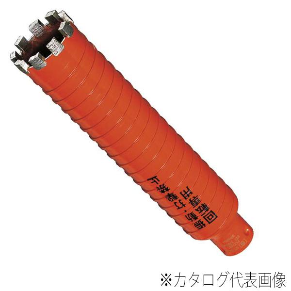 【送料無料】ミヤナガ ポリクリックシリーズ乾式ドライモンドコアドリルカッター 刃先径55mm PCD55C