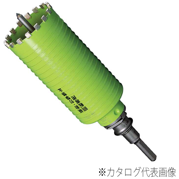 【送料無料】ミヤナガ ポリクリックシリーズ乾式ブロック用ドライモンドコアドリルセット SDSシャンク 刃先径120mm PCB120R