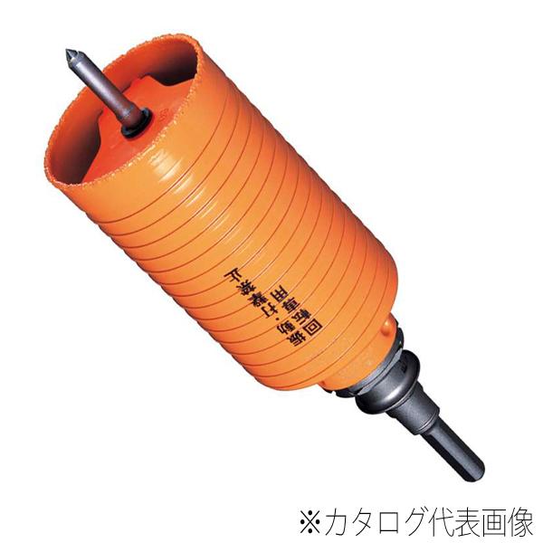 【送料無料】ミヤナガ ポリクリックシリーズ乾式ハイパーダイヤコアドリルセット ストレートシャンク 刃先径120mm PCHP120