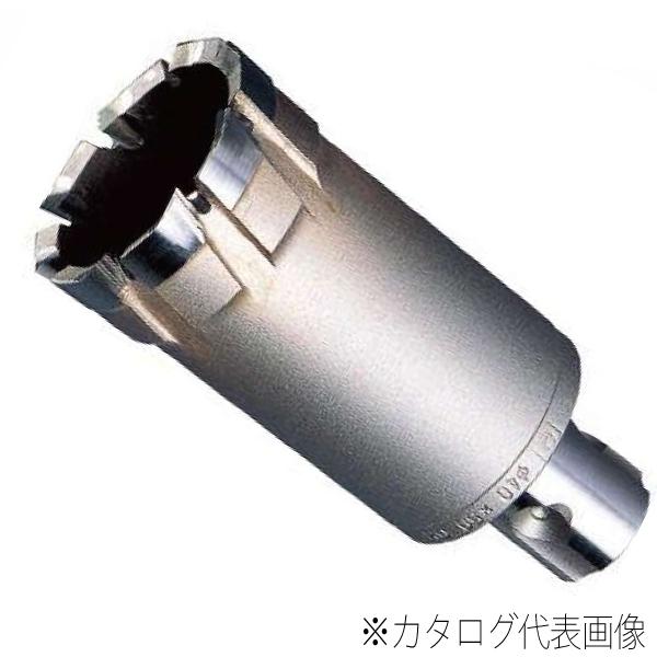 ミヤナガ デルタゴンメタルボーラー500A 刃先径50mm DLMB50A50