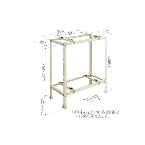 【送料無料】NISSEI・日晴金属 クーラーキヤッチャー 粉体塗装 二段置用 C-WJ-LH2