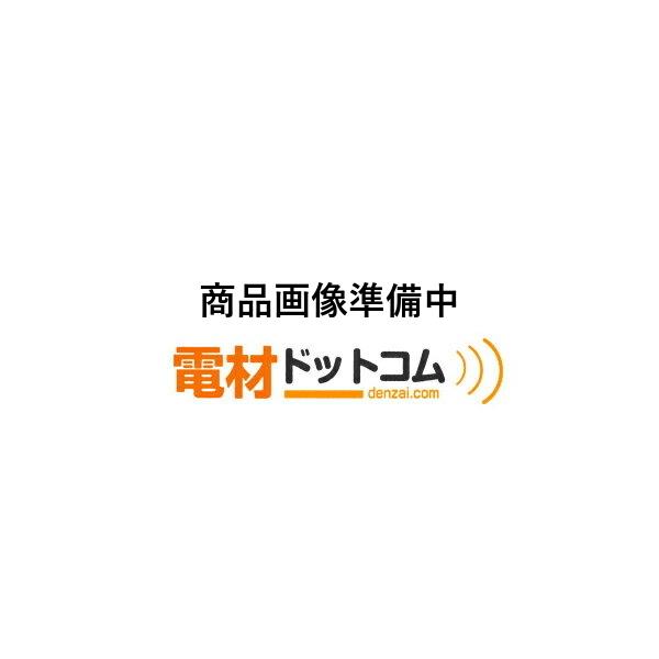 【送料無料】TONE/前田金属工業 エクスホルダ EM2L