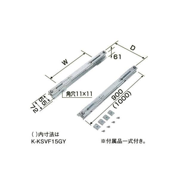 【送料無料】オーケー器材 防振フレーム PAキーパー K-KSVF10GY 【旧型番:K-KSVF10EY】