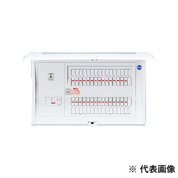 【送料無料】パナソニック電工 分電盤 コスモパネル コンパクト21 リミットスペースなし 8+2 50A BQR8582 ふた付