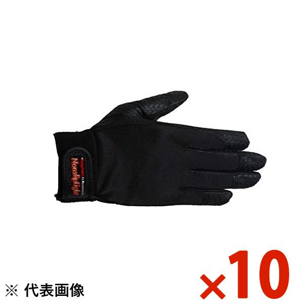 【まとめ特価】ペンギンエース ノンスリップライトPパターン 手袋 マジック PA-9200 黒 L 10双セット