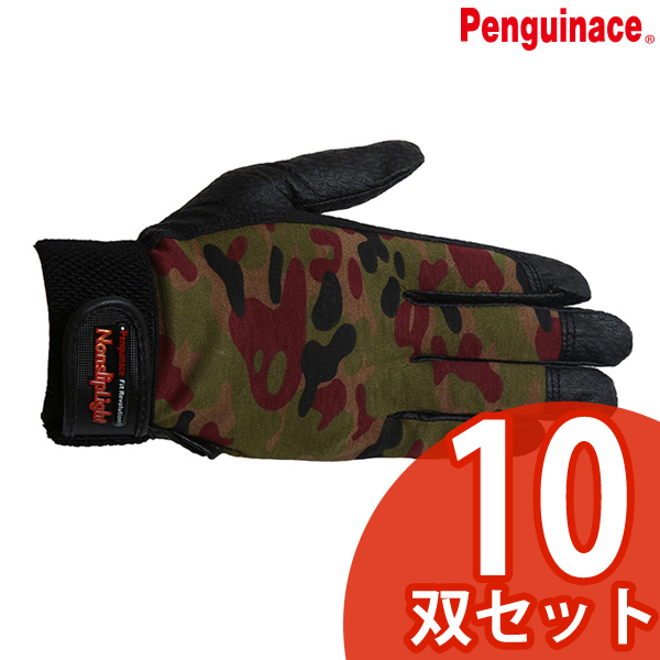 【まとめ特価】ペンギンエース ノンスリップライトPパターン マジック 手袋 PA-9300 迷彩 M 10双セット