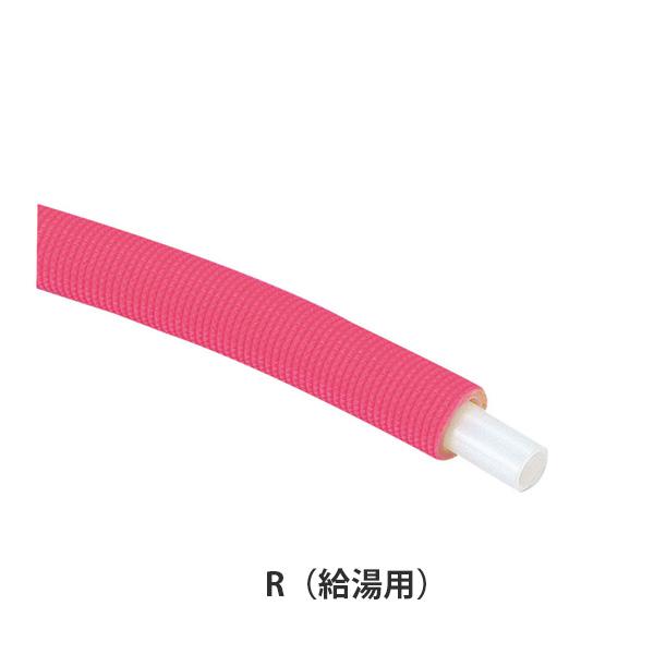 【送料無料】三栄水栓製作所/SANEI保温材付架橋ポリエチレン管T100N-2-20A-10-R