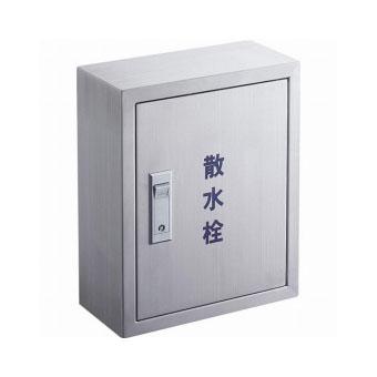 【受注生産品】【送料無料】 三栄水栓製作所/SANEI カギ付散水栓ボックス R81-2-300X250