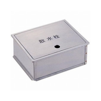 【受注生産品】【送料無料】 三栄水栓製作所/SANEI 散水栓ボックス R81-5-250X300