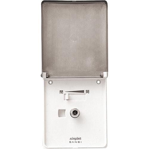 【送料無料】SANEI・三栄水栓製作所 水道用コンセント シンプレット V96301ADS-3