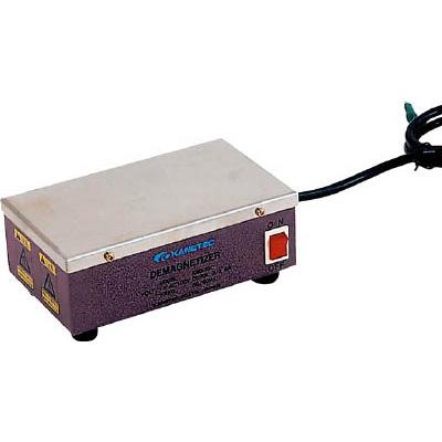 【送料無料】カネテック標準型脱磁機KMD型KMD20C【1077376】