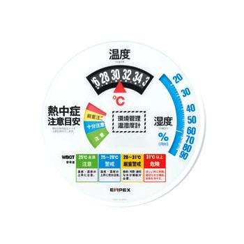 【送料無料】タニザワ・谷沢製作所 熱中症注意目安付き温度湿度計 Type30 TB3105