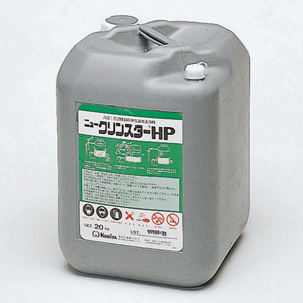 【送料無料】TASCO・イチネンタスコ スケール除去剤20kg TA916SP-3