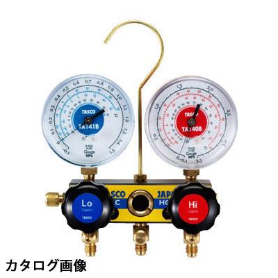 【送料無料】 TASCO・イチネンタスコ サイトグラス・高精度ゲージ付マニホールド TA120AH