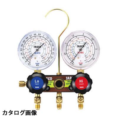 【送料無料】 TASCO・イチネンタスコ R407C高精度ゲージ付マニホールドキット TA124A-1