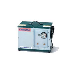 【送料無料】 TASCO・イチネンタスコ 冷媒クーリングユニット TA110Y