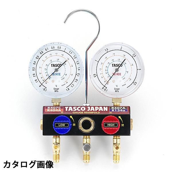 【送料無料】 TASCO・イチネンタスコ ボールバルブ式ゲージマニホールド TA124EK-1