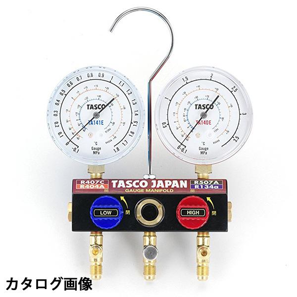 【送料無料】 TASCO・イチネンタスコ ボールバルブ式ゲージマニホールド TA124EKH-1