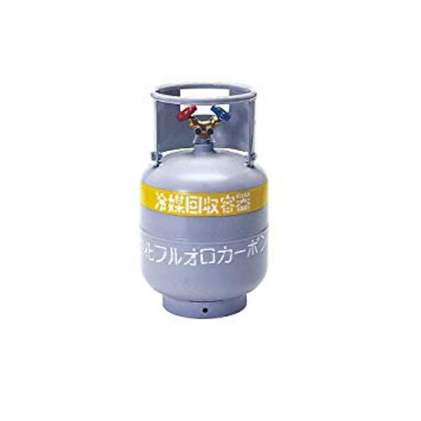 【送料無料】 TASCO・イチネンタスコ 冷媒ガス再生専用回収ボンベ TA110-20SN 【代引不可】【沖縄・離島配送不可】