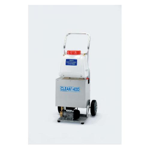 【送料無料】 TASCO・イチネンタスコ 冷凍サイクル洗浄機 TA353SP-1400 【代金引換不可】【北海道・沖縄・離島不可】 【代引不可】【沖縄・離島配送不可】