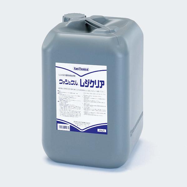 【送料無料】 TASCO・イチネンタスコ レジオネラ属菌殺菌洗浄剤 TA916RC