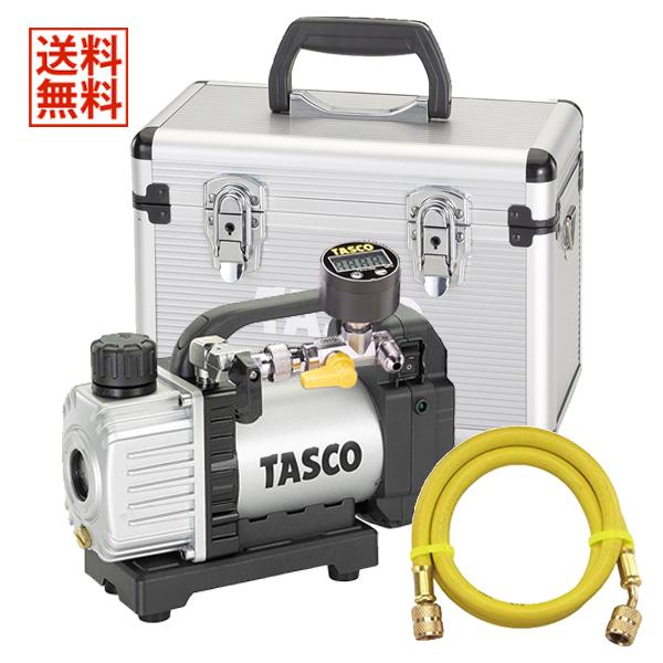 【送料無料】 TASCO イチネンタスコ 充電式ウルトラミニ真空ポンプ 4点セット TA150ZP-1/TA142MD/TA132AF-3/TA150CS-21