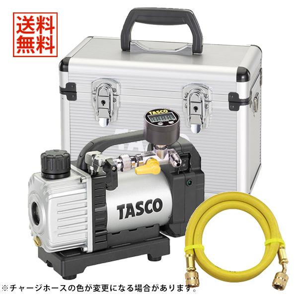連続運転約120分の省電力設計 充電式ポンプの決定版 送料無料 TASCO 全品最安値に挑戦 イチネンタスコ 一部予約 充電式ウルトラミニ真空ポンプ TA150ZP-1 TA150CS-21 TA132AF-3 4点セット TA142MD