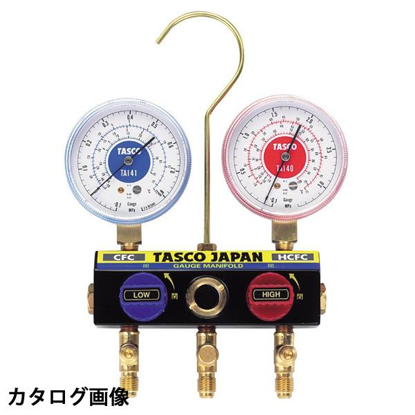 【送料無料】 TASCO・イチネンタスコ ボールバルブ式マニホールド TA120KH