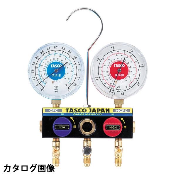 【送料無料】TASCO・イチネンタスコ ボールバルブ式マニホールド TA120WH